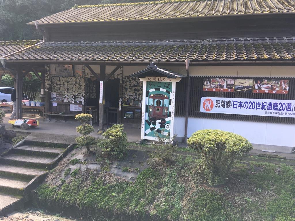 ホームから見た大畑駅の駅舎。左側に地元の人たちが運営する売店がある