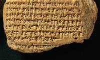 【びっくりサイエンス】解読進む古代都市バビロンの天文日誌 最古のオーロラ記録も