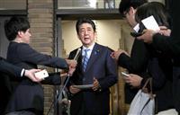 首相、タンカー攻撃「断固非難」 日米電話会談後の発言全文