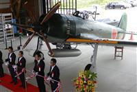 加西・鶉野飛行場跡で戦闘機「紫電改」を復元公開 実物大模型、平和学習や観光に