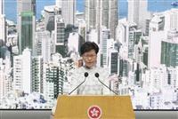 香港政府、逃亡犯条例の改正を無期限延期 政府トップが発表