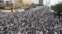 香港、リーダーなき反政府デモの「勝利」 テレグラム利用で情報共有