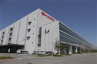 シャープ、堺の液晶パネル工場の子会社化検討 8K競争力強化