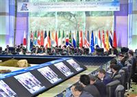 G20エネ・環境相会議、パリ協定めぐり薄氷の合意