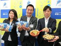 7月1日は「びわ湖の日」 ローソンと平和堂、滋賀県産食材で特別商品