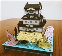8センチの高松城、段ボールキット発売