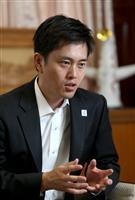 吉村大阪府知事、G20控え「検証とさらなる警備強化を」
