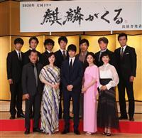 来年のNHK大河「麒麟がくる」 藤吉郎役に佐々木蔵之介さん