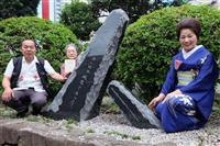 太宰滞在の船橋に文学碑建立 回想録で「最も愛着深かった」 有志が割烹旅館「玉川」に