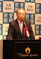 【和歌山「正論」懇話会】「中国の脅威、今こそ対決する覚悟を」 斎藤勉