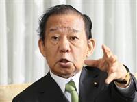 【単刀直言】二階俊博・自民党幹事長 下野経験、片時も忘れぬ
