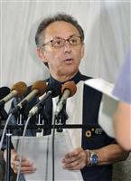 沖縄知事、提訴検討を表明 辺野古埋め立て承認撤回めぐり