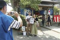 「改元熱」まだまだ高い 令和にゆかり太宰府・坂本八幡宮、御朱印授与に行列