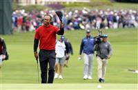 納得のウッズ「いい終わり方だった」全米OPゴルフ