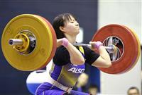 【東京への「切り札」(3)】体操からの転身が成功 重量挙げ八木かなえは脚力と瞬発力で勝負