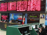 イラン、通貨の信用不安深刻化…車や不動産投資、仮想通貨に走る