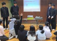 大阪北部地震1年 子供たち守る教訓に