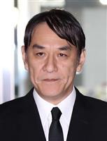 ピエール瀧被告に有罪判決 東京地裁
