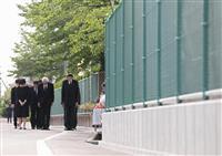 大阪北部地震1年 高槻市長ら黙祷 令和10年度にブロック塀撤去完了へ