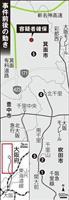 大阪の拳銃強奪 場当たり的か周到か 謎残る行動