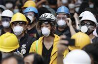 【風を読む】勇気ある香港市民に共感する 論説副委員長・榊原智