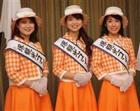 堺観光コンシェルジュ、新たに3人