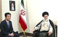 河野外相、ハメネイ師の「核兵器製造せず」発言が首相のイラン訪問成果との認識