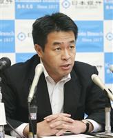 日銀・熊本支店長、地震から復興「大きな課題」