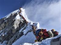 エベレスト「死のゾーン」が大渋滞 許可証乱発で初心者殺到
