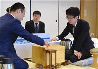 あすヒューリック杯棋聖戦第2局 豊島連勝か渡辺タイか
