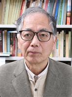 橿原考古学研究所前所長の菅谷文則さんが死去