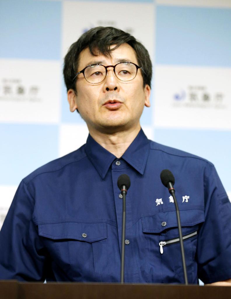 地震 情報 気象庁