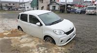 液状化、山形・鶴岡で「車が沈む」 東日本大震災などでも確認 新潟震度6強