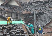 鶴岡の液状化、埋め立て影響か 専門家「余震で被害拡大も」