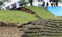 震度6強、負傷者29人に 降雨で土砂災害警戒 新潟・村上は46棟一部損壊
