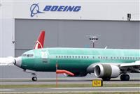 ボーイング、200機受注 MAX、事故で運航停止中