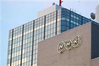 NHKの木田放送総局長、Nスペチーフプロデューサーの逮捕を謝罪
