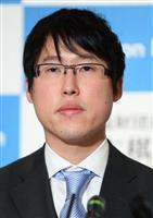 井山本因坊が8連覇へあと1勝