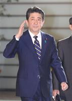 安倍首相、岸田氏と面会 参院選情勢など協議