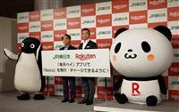 【経済インサイド】スマホ決済、「100億円還元」から「使い勝手」へ