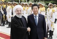 【安倍政権考】41年ぶり首相のイラン訪問 日本の中東外交は新たな局面