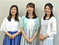 広島の魅力を内外にPR 観光親善大使に3人