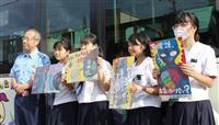 特殊詐欺防止ポスター作製の中学生らに感謝状 大阪府警旭署