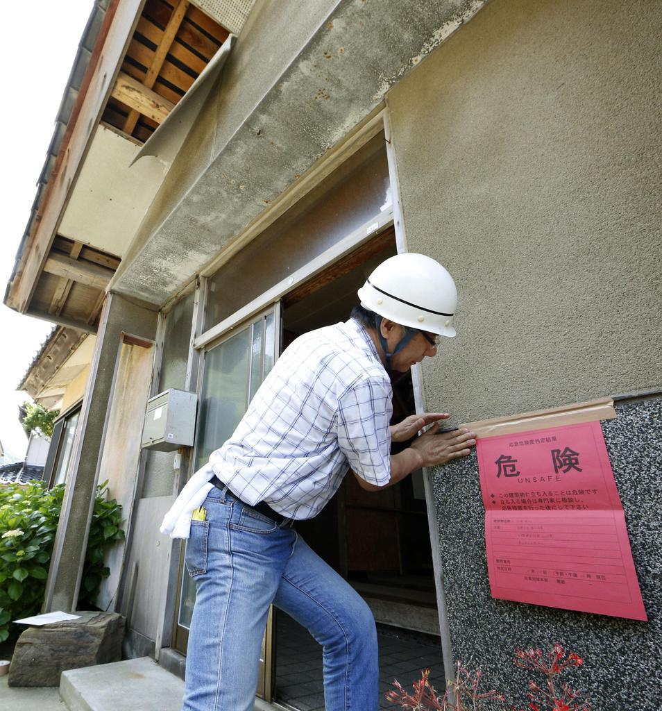 山形県鶴岡市で始まった応急危険度判定=20日午前