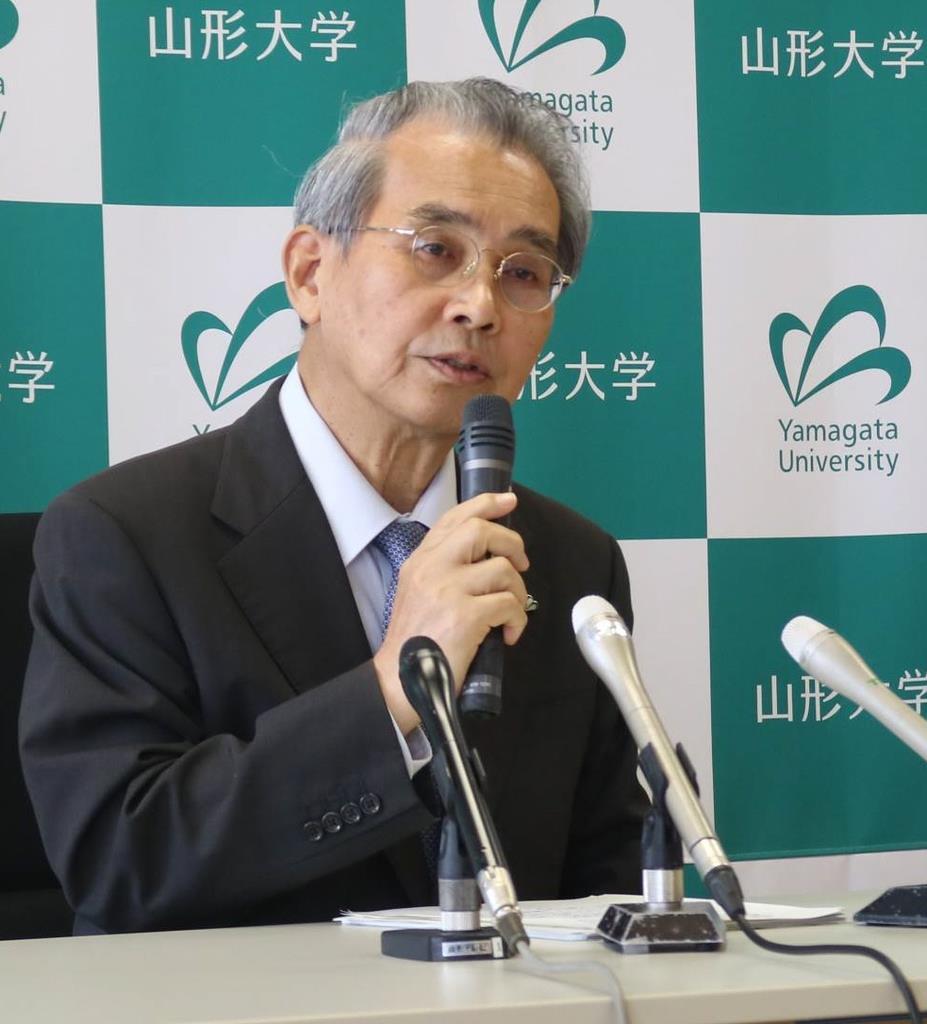 山形 大学 逮捕 本学学生の逮捕について 新着情報:お知らせ 国立大学法人