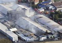 繊維工場火災で4遺体 福井 4人負傷、7時間後に鎮火