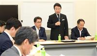 自民「国益護る会」、男系継承維持へ年内提言 初会合