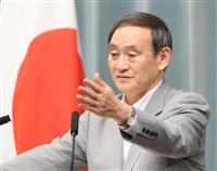 韓国の提案「全く受け入れられない」 菅官房長官、いわゆる徴用工訴訟で