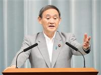 菅官房長官招き「令和の会」 自民無派閥中堅らが勉強会