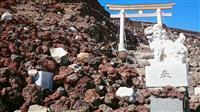 山開き日の富士登頂、吉田ルートは困難か 登山道ふさがれる